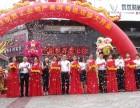 东莞活动策划庆典用品出租充气拱门剪彩舞狮礼炮舞台搭
