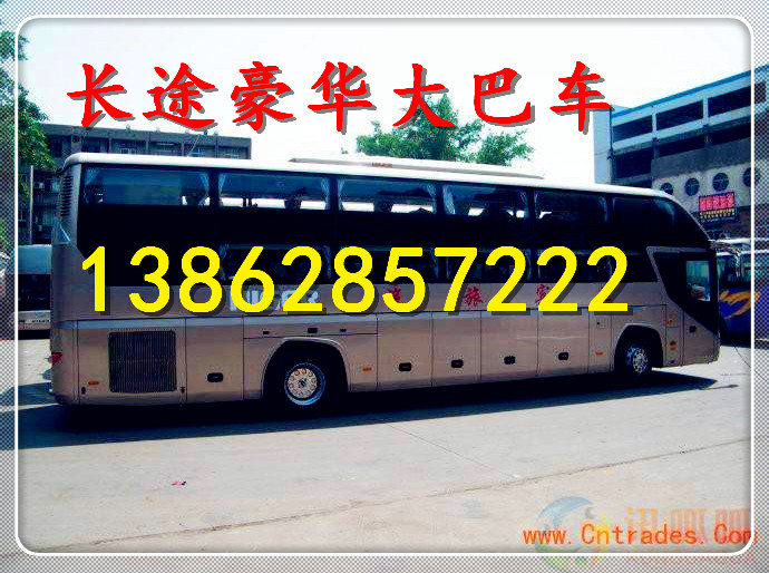 乘坐%苏州到三亚的直达客车13862857222长途汽车哪里