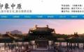 300元网站建设(送手机站微站)满意付款百度收录快