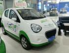 长沙新能源电动汽车出租电话
