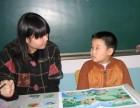 在校大学生家教上门辅导,英语家教经验丰富,可以试讲