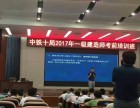 台州学天教育一级建造师培训班
