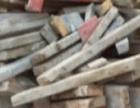 盐城全市长期大量回收废旧木方模板