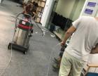 新牌坊家庭开荒 冉家坝电影院地毯清洗多少钱