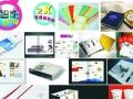 海南印刷厂 三亚印刷厂 印刷公司 画册、海报包装盒