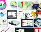 海口印刷厂 画册手提袋 彩页不干胶 档案袋 联单等
