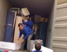 攀枝花市大运搬家疏通服务公司