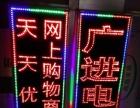 LED显示屏制作超薄灯箱广告发光字店铺招牌楼体亮化