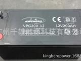 12V200AH UPS蓄电池 太阳能免维护蓄电池 千雄蓄电池
