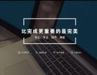 方庄做网站的公司各类网站建设公司,方庄十年建站公司