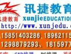 苏州淘宝培训