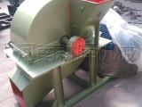 益阳批发小型木柴粉碎机-小型模板粉碎机厂家