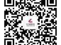 每周团购,特价旅游,尽享优惠 去龙旅股份长沙第一分公司