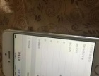 iphone5s崭新崭新,系统升级8.4