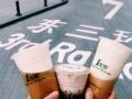 一点点奶茶加盟 1对1培训 万元起步 1人开店