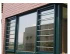 石家庄安装/维修铝合金门窗 断桥铝门窗电话