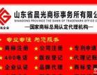 低价诚信专业注册香港公司 香港公司年检/注销/转让