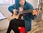 塘尾 娄村 公明 学吉他哪里好公明学吉他哪里专业 零基础培训