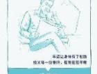 中国平安:寿险+车险