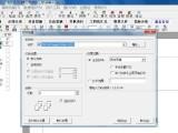 广西广龙清单计价软件2021营改增支持升级带加密锁