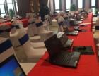 郑州专业出租笔记本电脑 租赁台式电脑 一体机电脑