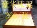 出售高档豪华床260元,高档床垫260元,包送货