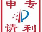 沧州国瑞专利申请下证率接近100%