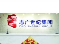 深圳广告招牌 西乡水晶字 宝安铁皮字 发光字 喷绘 高清海报