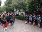 苏州夏令营,2018年苏州中小学夏令营,青少年暑期活动安排