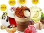 北京加盟西萨蛋糕店 圆您致富梦