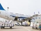 发航空货深圳机场到台州机场,急件快件深圳发到台州空运