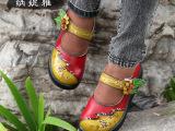 纳妮雅 个性彩皮真皮拼接单鞋高跟女皮鞋 休闲森女鞋复古手工鞋