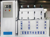 郑州小型实验室废水处理设备图片 小型污水处理设备 高效节能
