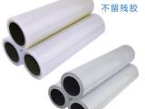山东临沂陶瓷保护膜 地板地毯透明保护膜