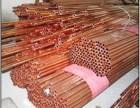 鹿泉废电缆回收铜管铜排黄铜漆包线变压器废铜回收