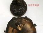 乾隆年制铜香熏炉