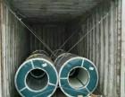 蒙巴萨海运费集装箱国际货运代理公司定舱报关场装拖车服务