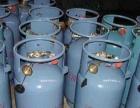 重庆全城专业液化气、丙烷、工业气体配送