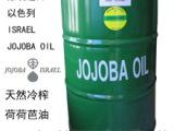 原装进口 以色列 jojoba oil 荷荷芭油 荷荷巴油 霍霍
