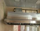 商用厨房抽油烟机专业安装