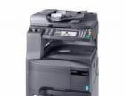 三明专业上门维修复印机,打印机一体机硒鼓加粉注墨