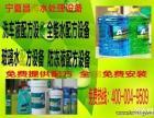 大桶装纯净水生产设备机器价格 小瓶装矿泉水生产设备机器价格