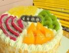 永嘉本地蛋糕鲜花店预定生日蛋糕巧克力蛋糕外卖送货
