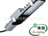 供应12w优质led路灯头 压铸铝led路灯头 太阳能路灯头 l