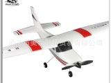 伟力新款F949遥控滑翔机 三通中型带伺服器固定翼航模 玩具飞机