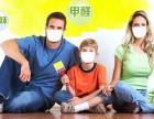 免费去除甲醛保护婴幼儿空气健康安全有效
