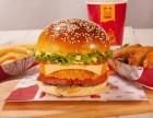 华客多汉堡加盟费是多少? 华客多汉堡加盟条件是?