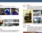 厦门速奇汽车科技有限公司加盟加盟 汽车维修
