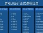 移动端【UI设计零基础到大神】系统班课程