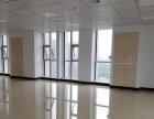 开发区写字楼 36平起 自由分租 地段好视野佳